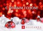Российский бренд «Alleanza doors» подводит итоги  уходящего года