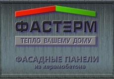 """ООО """"5 ЭЛЕМЕНТ"""""""