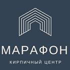 Кирпичный центр Марафон