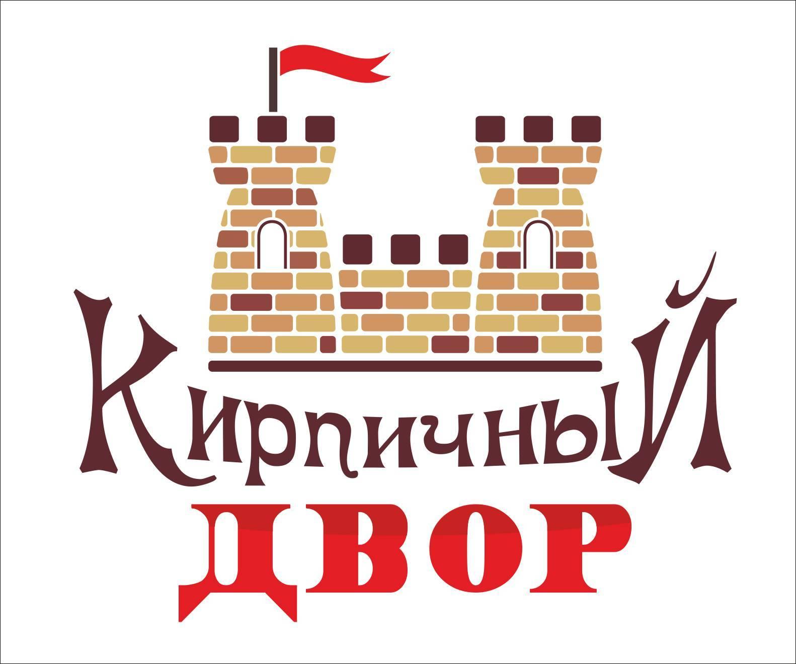 """ООО """"Кирпичный Двор"""""""