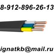 Закупаем кабель и провод разных сечений